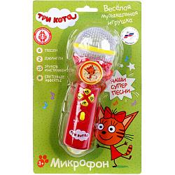 Микрофон Умка 'Песни из мультфильма Три кота'